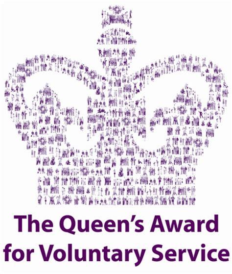 QAVS Winners 2017
