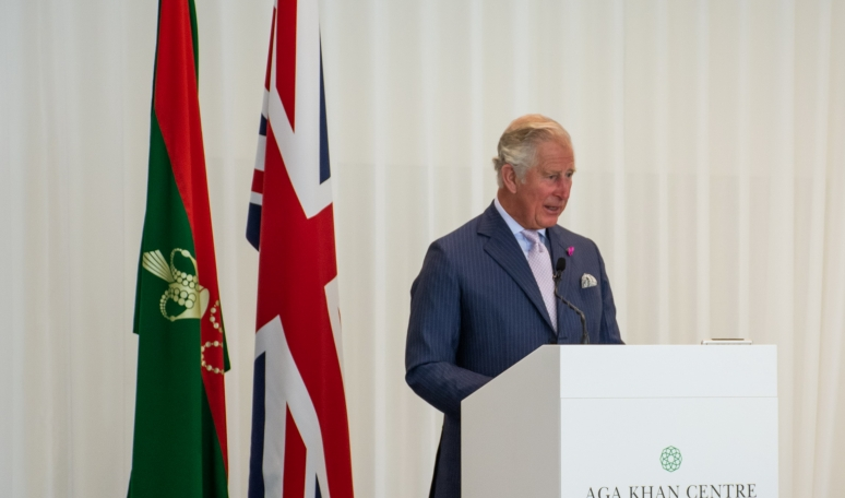 The Prince of Wales visits the Aga Khan Centre